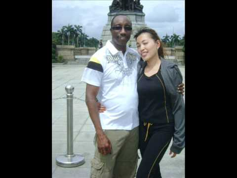 Asian woman Black man couple